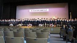 入学式2018.jpg