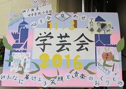 学芸会1.JPG