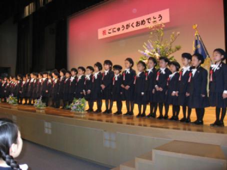 2009入学.jpg