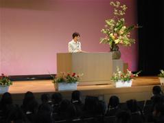 shigyoushiki_03.jpg