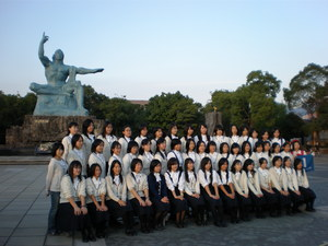 PeacePark.JPGのサムネール画像