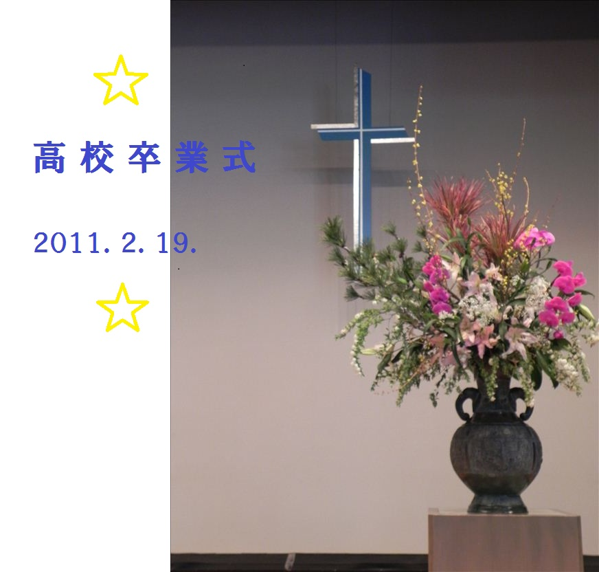 11sotu1.jpg