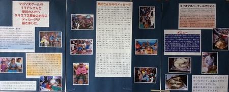 マゴソからクリスマスのお礼☆.jpgのサムネール画像