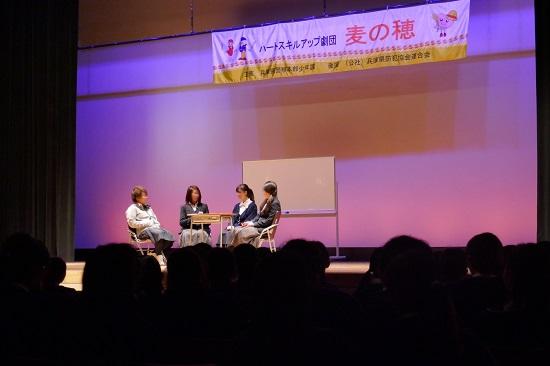 ブログ写真 中2 情報モラル講演会?.JPG