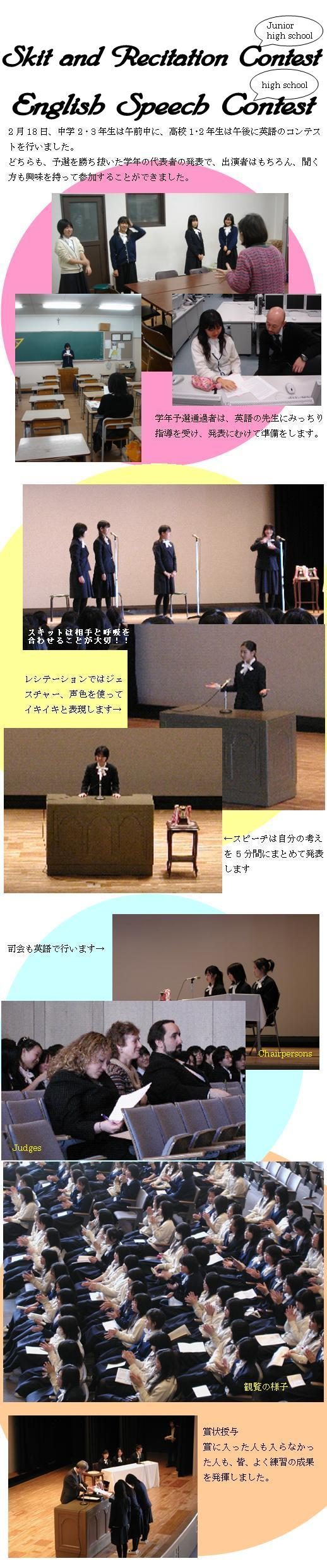 英語コンテスト.JPG