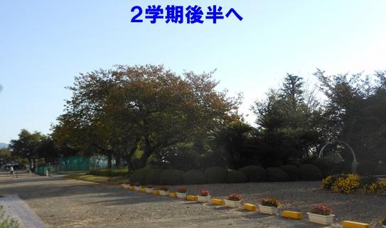 12 2gakkikouhann.JPG