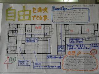 DSCN7746_R.JPG