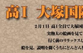 ootuka_01.jpg