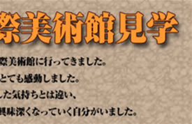 ootuka_02.jpg