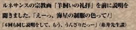 ootuka_05.jpg