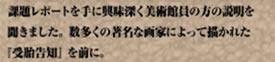 ootuka_06.jpg