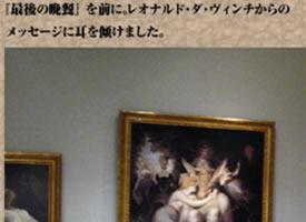 ootuka_09.jpg