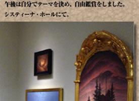 ootuka_10.jpg