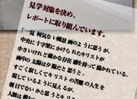 ootuka_14.jpg
