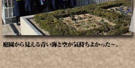 ootuka_15.jpg