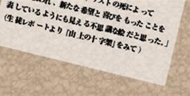 ootuka_16.jpg