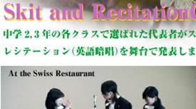 recitation_05.jpg