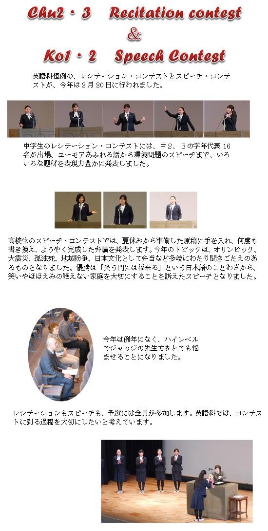 speech12.jpg