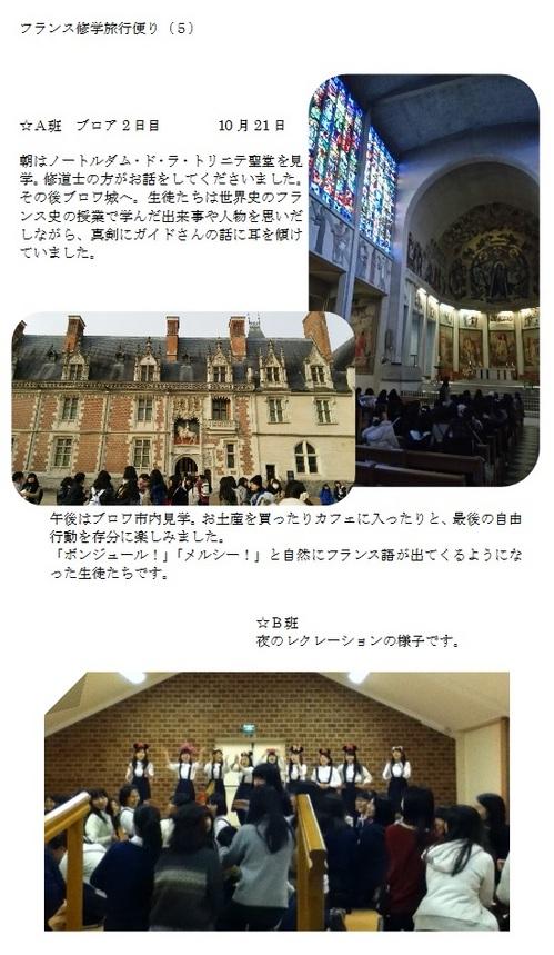 syugakurykou5.jpg